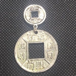 Chinese Coin Silver Tone Pendant Finding